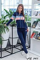 Женский спортивный прогулочный костюм: кофта на змейке с капюшоном и штаны без манжета