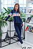Жіночий спортивний прогулянковий костюм: кофта на блискавці з капюшоном та штани без манжета, фото 6
