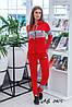 Жіночий спортивний прогулянковий костюм: кофта на блискавці з капюшоном та штани без манжета, фото 8