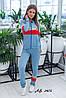 Жіночий спортивний прогулянковий костюм: кофта на блискавці з капюшоном та штани без манжета, фото 9