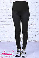 Утепленные брюки-джинсы для беременных Genika 1827