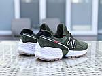 Чоловічі кросівки New Balance 574 (темно-зелений), фото 5