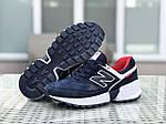 Чоловічі кросівки New Balance 574 (синьо-білі), фото 3
