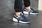 Чоловічі кросівки New Balance 574 (синьо-білі), фото 5