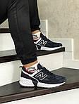 Мужские кроссовки New Balance 574 (сине-белые), фото 7