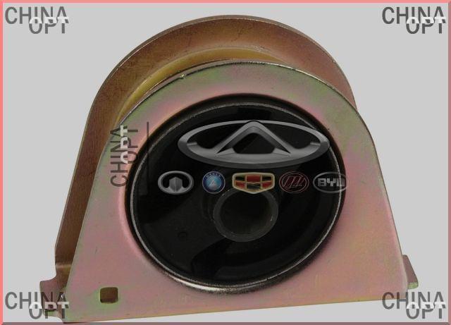 Подушка двигателя передняя, Chery Elara [до 2011г, 1.5], A21-1001510, Febest