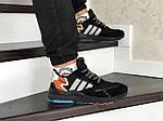 Мужские кроссовки Adidas Nite Jogger Boost (черно-серые), фото 4