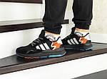 Мужские кроссовки Adidas Nite Jogger Boost (черно-серые), фото 5
