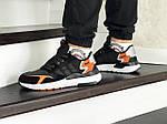 Мужские кроссовки Adidas Nite Jogger Boost (черно-белые), фото 3