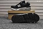 Чоловічі кросівки New Balance 991 (чорні), фото 5
