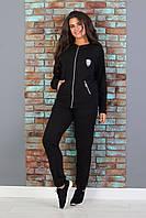 Женский спортивный прогулочный костюм: кофта на молнии с капюшоном и штаны на манжетах