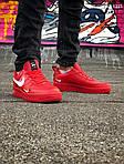 Мужские кроссовки Nike Air Force 1 LV8 (красно/белые), фото 6