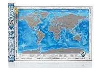 Скретч карта мира Discovery на английском в раме