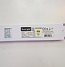 Блок питания IP20 для светодиодной ленты 12V, 150Вт 12,5А