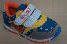 Яркие кроссовки на малышей - новые поступления. Готовимся к спортивному сезону 2015 года.