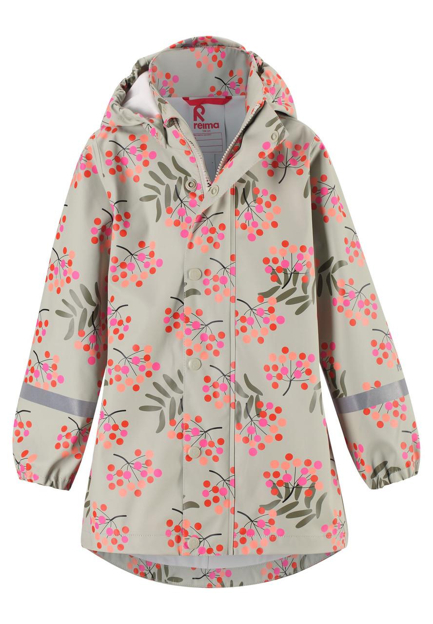 Куртка-дождевик Vatten Reima 110* (521506.9-8121)