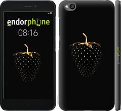 """Чехол на Xiaomi Redmi Go Черная клубника """"3585c-1667-851"""""""