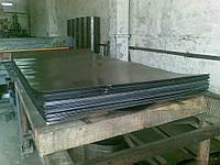 Лист нержавеющий 2 -110мм 12Х18Н10Т, фото 1