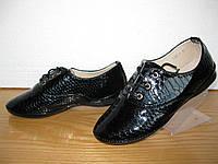 Туфли для девочки ТД60(34(21)