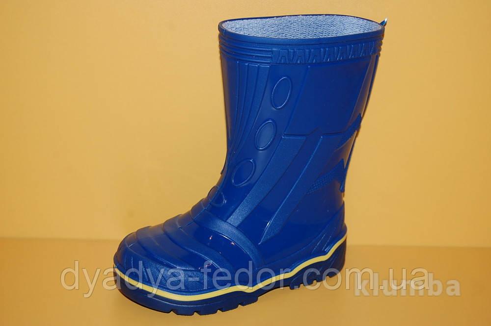 Детские Резиновые сапоги Litma Украина 27350 для мальчиков синий размеры 27_35