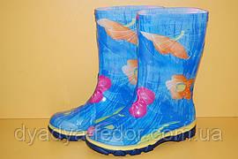 Детские Резиновые сапоги Litma Украина 2735 Для девочек Синий размеры 27_35