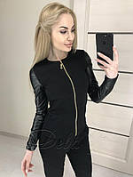 "Кофта куртка женская ""Edith""  Батал #A/S"