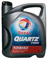 Моторное масло полусинтетика Total (Тотал) Quartz 7000 10w40 5л
