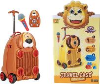 Чемодан Yestore Детский чемодан Собака, с микрофоном и на пульте управления SKU_3711