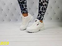 Кроссовки белые на массивной подошве Фила деми
