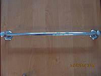 Полотенцедержатель \вешалка\ для полотенец из нержавеющей стали