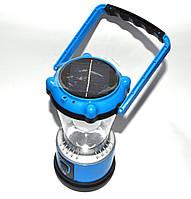 Фонарь-лампа кемпинговый QUNYI QY-9288 c USB выходом Power Bank, фото 1