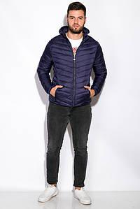 Куртка 126P010 (Темно-синий)