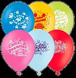 Воздушные шары с печатью, фото 2