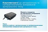 Манжета для автоматических и полуавтоматических тонометров 17-24см детская, фото 3