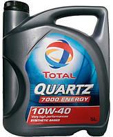Полусинтетическое моторное масло  Total (Тотал) Quartz 7000 Energy10w40 5л