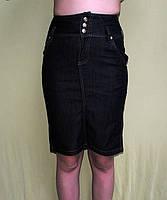 Юбка женская джинсовая карандаш