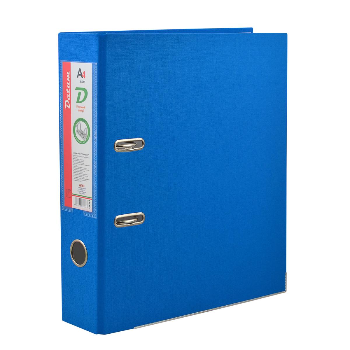 Сегрегатор А4/7см синий D2270-05 (сборной)