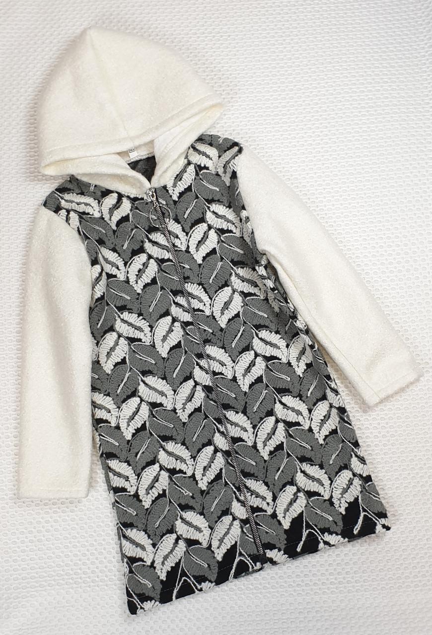 Пальто на змейке для девочки  с капюшоном 122-140 серый + молочный