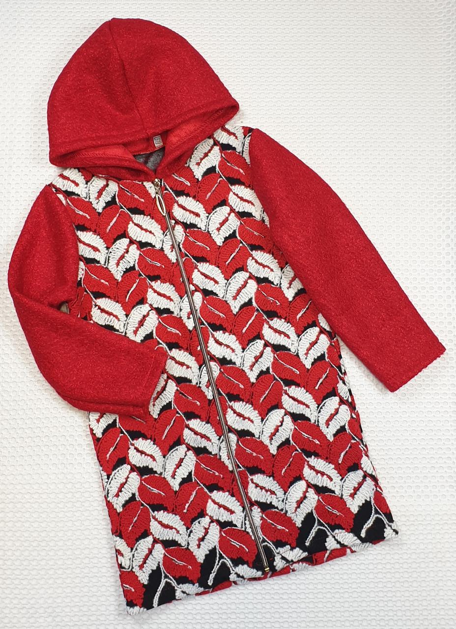 Пальто на змейке для девочки  с капюшоном 122-140 красный + молочный