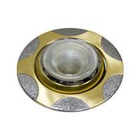 Точечный врезной светильник   Feron 156 Е14