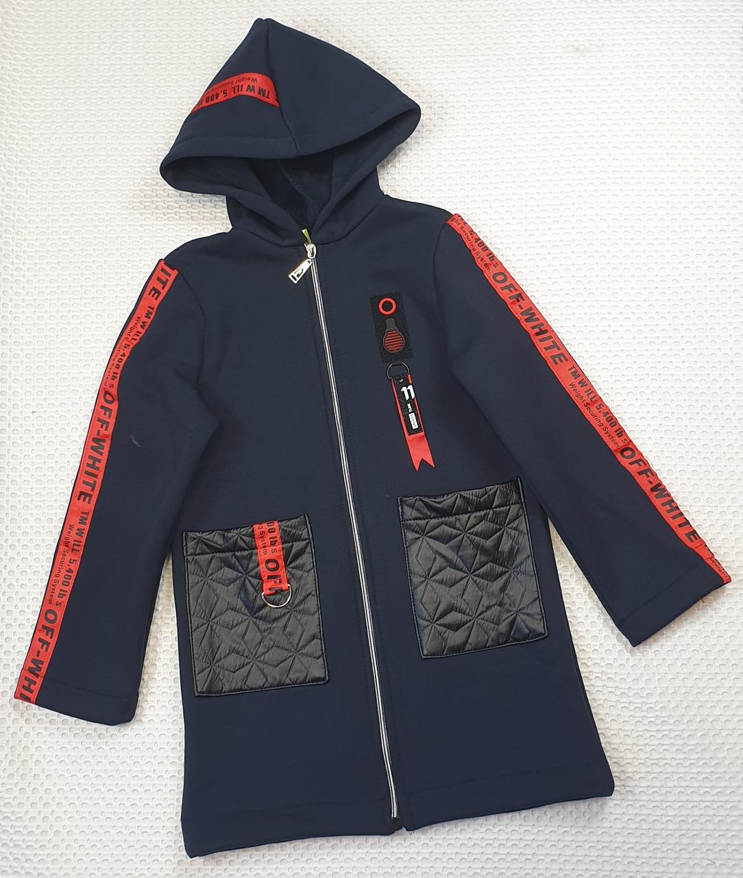 Теплый  кардиган на змейке с кожаными карманами 128-146 темно-синий