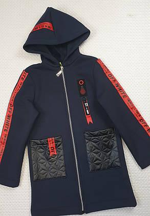 Теплый  кардиган на змейке с кожаными карманами 128-146 темно-синий, фото 2