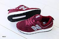 Женские кроссовки, из натуральной замши сеточка
