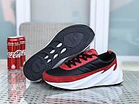 Кроссовки Adidas Shark мужские, белые, в стиле Адидас Шарк, замша, текстиль код SD-8293