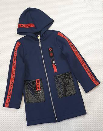 Теплый  кардиган на змейке с кожаными карманами 128-146 синий, фото 2