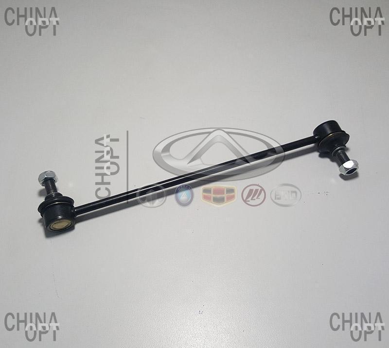 Стойка стабилизатора передняя, левая / правая, Chery Tiggo [2.4, до 2010г.,AT], T11-2906030, Maxgear