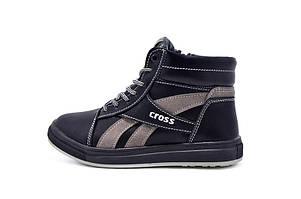 Кроссовки зимние детские SAV Cross 19 JF 99571 Black Gray