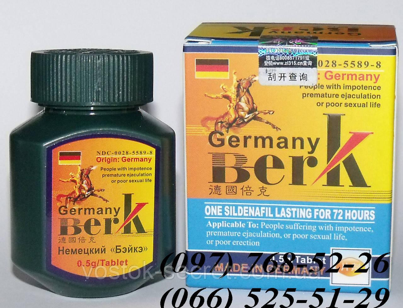 Таблетки для потенции Germany Berk, 16 капул