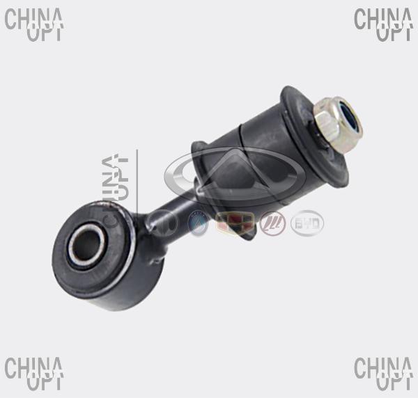 Стойка стабилизатора задняя, левая / правая, стойка + втулки, Geely CK1 [до 2009г.], 1400631180, Yamato