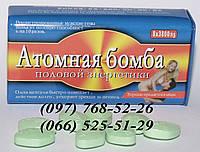 Атомная бомба - Atomic Bomb - препарат для потенции, фото 1